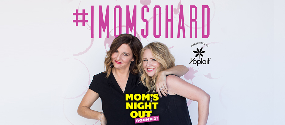 I Mom So Hard Moms Night Out at AVA in Tucson